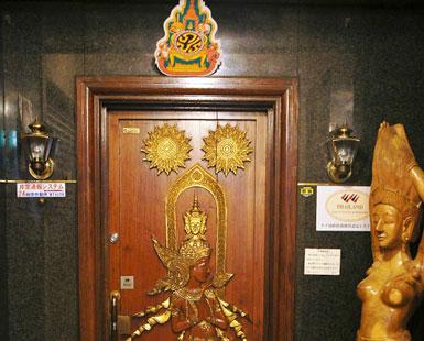 タイ国料理 バンタイ「タイ料理のバンタイ~気に …